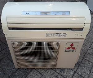 Mitsubishi Electric Kirigamine 15000 Btu İnverter Klima Alanlar