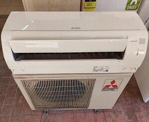 Mitsubishi İkinci El Klima Alanlar