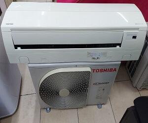 Toshiba 18000 Btu İnverter Klima Alanlar