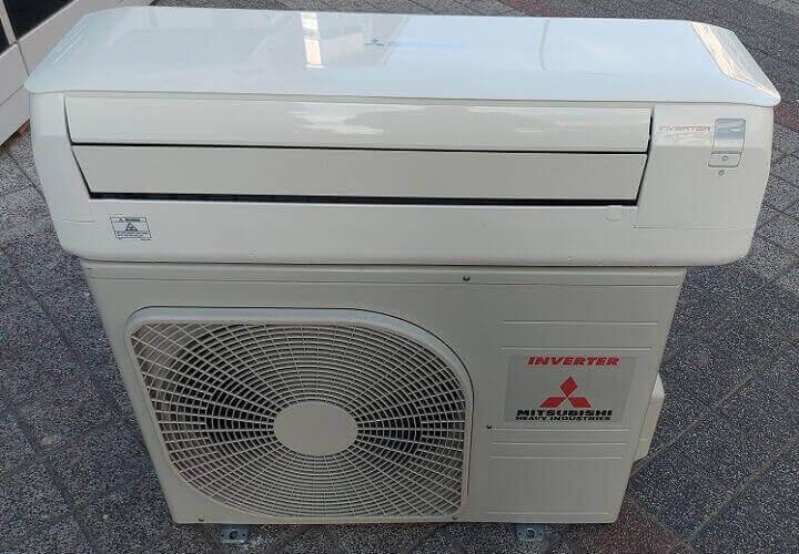 Mitsubishi Electric 15000 Btu İnverter Klima