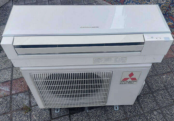 Mitsubishi İnverter Klima 15000 btu